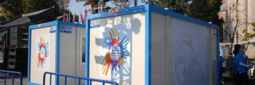 Activités Culturellles à L'Expo 2013 de Gyeongju