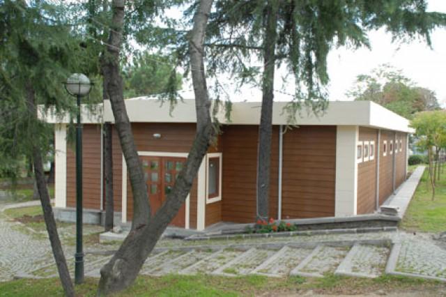 Bibliothèque d'Atatürk